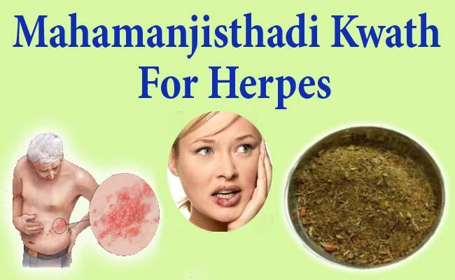 mahamanjisthadi kwath for herpes